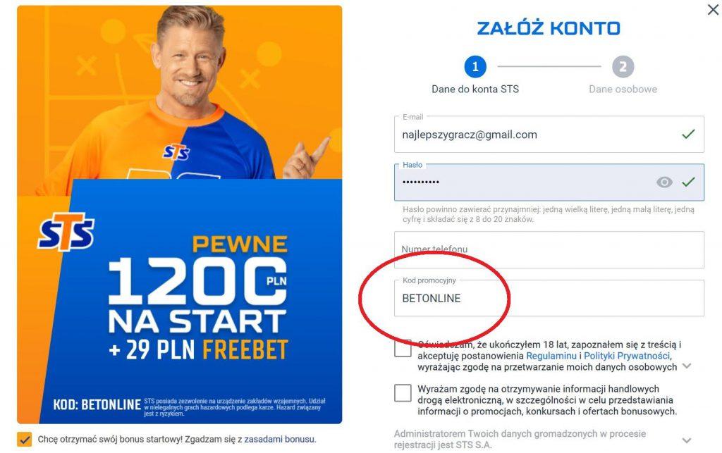 STS kod promocyjny - bonus bez wpłaty 29 PLN